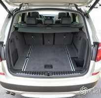Как замеряют объем багажника автомобиля