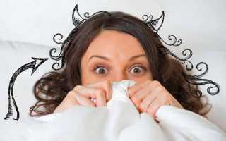 Как успокоить гормоны перед месячными