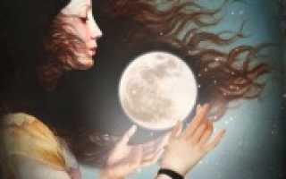 Какое влияние луна оказывает на человека