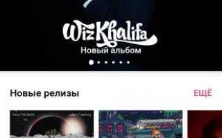 Как подписаться на музыку вконтакте