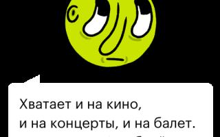 Есть ли работа в Москве