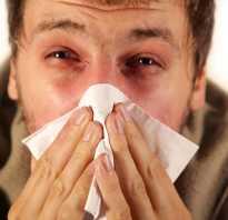 Как избавить от насморка