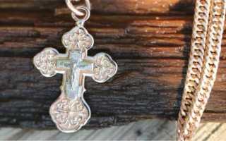 Почему чернеет нательный крестик из серебра