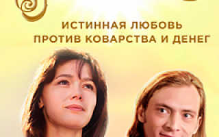 О чём сериал Гречанка