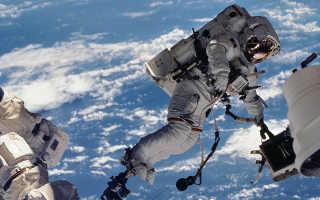 Как стать космонавтом
