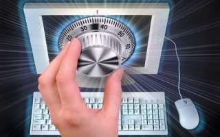 Как обойти пароль администратора