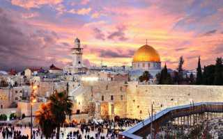 Какие достопримечательности есть в Израиле