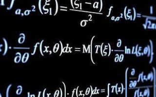 В каких областях используется математика