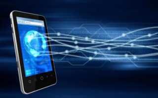Телефон ловит только Е интернет почему