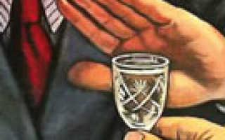 Как лечить пивной алкоголизм у мужчин