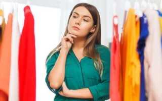 Как составить базовый гардероб для женщины