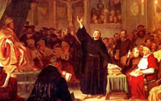 Чем католики отличаются от протестантов