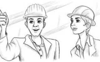 Чем занимается инженер по охране труда