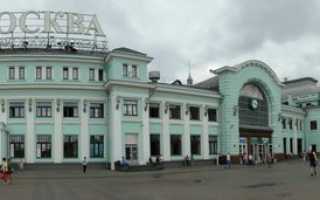 Сколько вокзалов в москве