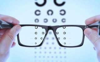 Какими каплями можно улучшить зрение