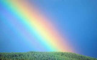Как объяснить радугу