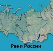 Самая широкая река в России