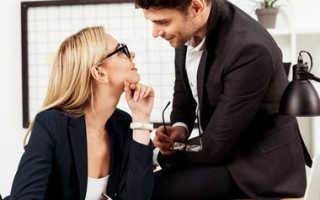 Стоит ли заводить роман на работе