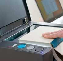 Как пользоваться сканером