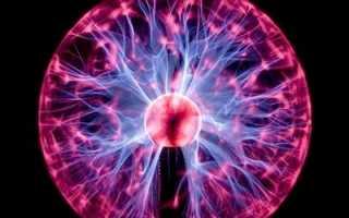 Что такое плазма