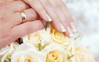 Что дарить на год свадьбы