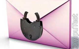Что делать если заблокировали почту Майл
