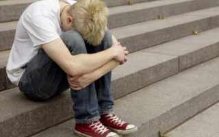 Как успокоить подростка во время истерики