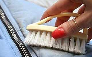 Как очистить засаленные рукава на пуховике