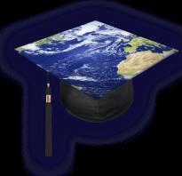 Как получить грант на обучение за границей