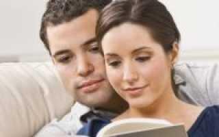 Как вернуть мужа после моей измены