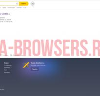 Что такое семейный поиск в Яндекс Браузере