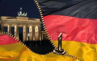 Чем славится Германия