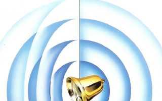 Как звук распространяется в пространстве
