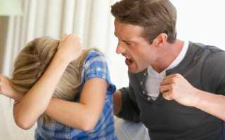 Папа бьет маму что делать