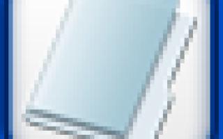 Как подключить руль artplay к xbox 360