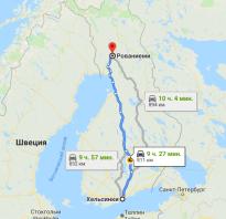 Как добраться от Хельсинки до Рованиеми