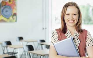 Что подарить преподавателю