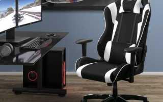 Как выбрать игровое компьютерное кресло