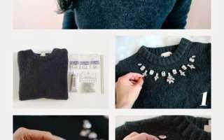 Как увеличить размер свитера своими руками