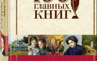 Могла ли Анна одинцова быть женой Базарова