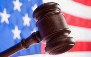 Какие законы в Америке