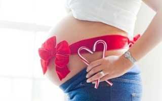 Что такое беременность