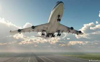 Как избавиться от боязни летать на самолете