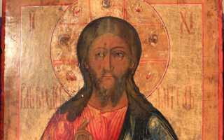 Почему нужно бояться бога