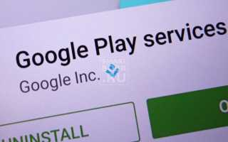 Что за программа google services framework