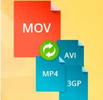 Чем открыть формат mov