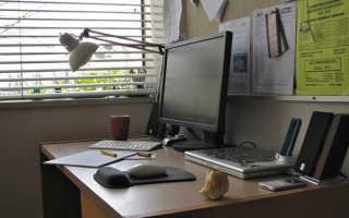 Какие бывают офисные программы