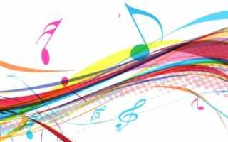 Как писать песни для начинающих