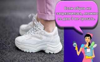 Как правильно ухаживать за кроссовками