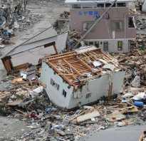 Почему в Японии происходят землетрясения